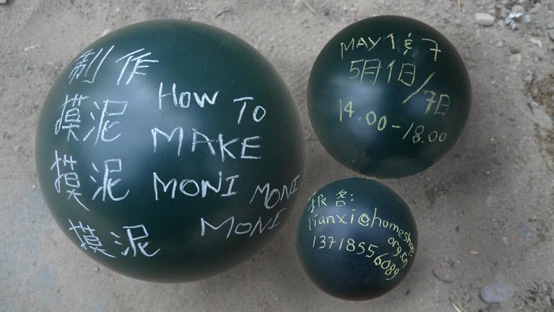 MONImoniMONI